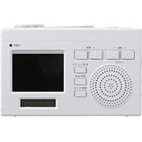 【商品解説】 ●ラジオで地デジTVが聴ける! ●省エネモード搭載! ●非常時に役立つLEDライト付き...