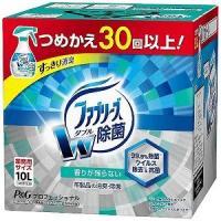 P&G 「業務用」ファブリーズ ダブル除菌プラス つめかえ用 業務用サイズ 10L