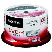 【商品解説】 ●1回のみの録画が可能なDVD−R ●デジタル放送時代に対応したCPRM対応 −Rディ...