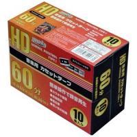 【商品解説】 ノーマルポジション、カセットテープ。