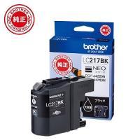 ブラザー 大容量インクカートリッジ 「黒」 LC217BK (黒)