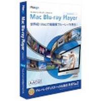 【商品解説】 〔ブルーレイだけでなく、DVDビデオも再生可能!〕 メーカー名〔Macgo INTER...