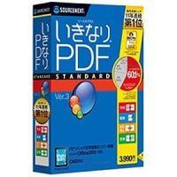 【スペック】 ●メディア:CD−ROM ●対応OS:Windows Vista/7/8/8.1 (3...