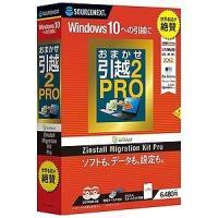 【スペック】 ●メディア:CD−ROM ●対応OS:Windows Vista(32・64ビット)/...
