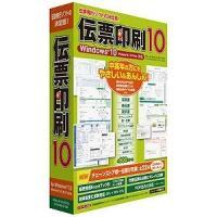 【商品解説】 〔手書き感覚でわかりやすい!〕 幅広い伝票類を簡単・すぐに印刷できるソフト。 ●見積・...