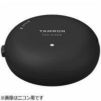タムロン TAP-in Console(タップ・イン・コンソール) Model TAP-01【キヤノン用】