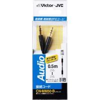 【商品解説】 カラー:ブラック OFC 24金メッキ 小型プラグタイプ 長さ:0.5m