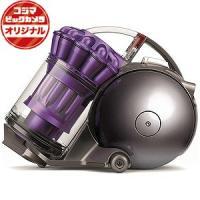 コジマYahoo!店 - ダイソン サイクロン式掃除機 「DC48 turbinehead」「ビックカメラグループオリジナル」 DC48THEXSP|Yahoo!ショッピング