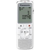 【スペック】 【内蔵メモリー容量】 2GB 【録音時間】 XP:約21.0時間/SP:約65.0時間...