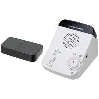 オーディオテクニカ 赤外線対応TV用スピーカー AT‐SP350TV