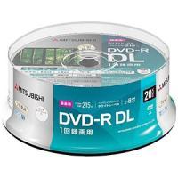【商品解説】 ●信頼の高品質 安心の長期3年保証 ●用途:録画用 ●規格:DVD−R DL ●書き込...