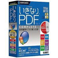 【商品解説】 13年連続販売本数シェアNo.1のPDFソフトがパワーアップ  ●13年連続販売本数N...