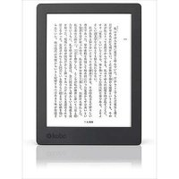 楽天 電子書籍リーダー Kobo Aura H2O Edition2 N867-KJ-BK-S-EP