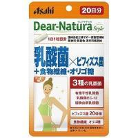 アサヒグループ食品 Dear-Natura Style(ディアナチュラスタイル) 乳酸菌xビフィズスキン菌+食物繊維・オリゴ糖2 〔栄養補助食品〕