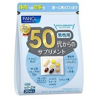 ファンケル 50代からのサプリメント男性用 (30包) 〔健康食品〕 ファンケル50ダイサプリダンセイ