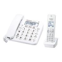 パナソニック 「子機1台」デジタルコードレス留守番電話機 「RU・RU・RU(ル・ル・ル)」 VE-GZ21DL-W(ホワイト)