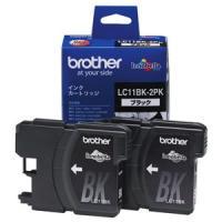 ブラザー インクカートリッジ LC11BK2PK