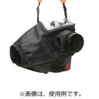 【商品解説】 これまでになかったストラップ付きの一眼レフカメラを首から下げたまま使用できるレインカバ...