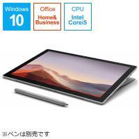 Windowsタブレット Surface Pro 7(サーフェスプロ7) [12.3型 /intel Core i5 /SSD:128GB /メモリ:8..