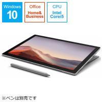 マイクロソフト Microsoft Windowsタブレット Surface Pro 7(サーフェスプロ7) PUV-00014 プラチナ