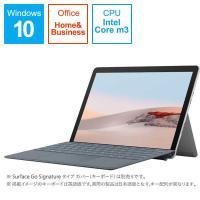 マイクロソフト Microsoft Surface Go2[LTE対応/SSD 128GB/メモリ 8..