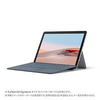 マイクロソフト Microsoft Surface Go2[eMMC 64GB/メモリ 4GB..