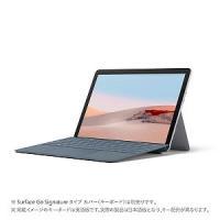 マイクロソフト Microsoft Surface Go2[SSD 128GB/メモリ 8GB..