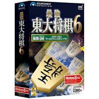 【スペック】 ●メディア:CD−ROM ●対応OS:Windows 2000/XP/Vista(32...