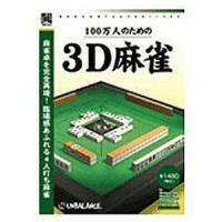 【スペック】 ●メディア: CD−ROM ●対応OS: Windows 2000/XP/Vista ...