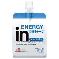 森永製菓 ウイダーinゼリー エネルギーイン(マスカット風味)