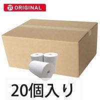 日本ロイヤル レジスター用 感熱レジロール紙(サーマル紙) 20個入り (幅58mm×外径40mm) 58X48X8コアレス2X10