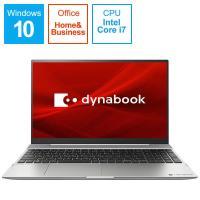 dynabook ダイナブック ノートパソコン dynabook F8 プレミアムシルバー [15.6型 /intel Core i7 /S..