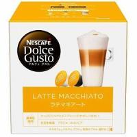 【商品解説】 ●内容量  ・コーヒーカプセル:48g(6g×8杯分)  ・ミルクカプセル:136g(...
