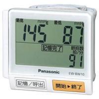 【商品解説】 ●外出先でも自宅でも手軽に測れる手くび血圧計 ●高血圧領域を血圧測定値の点滅でお知らせ...