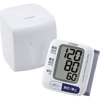 【商品解説】 ●最高血圧値、最低血圧値、脈拍数を60回分メモリーします ●メモリーボタンを押すと最新...