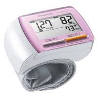 【商品解説】 ●「いつもの血圧値」と比べられる「平均値比較表示機能」 ●確認しやすい大きめ文字や巻き...