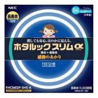 NEC 丸形スリム蛍光灯「ホタルックスリムα」(27形+34形 2本入・FRESH色) FHC86EDF-SHG-A