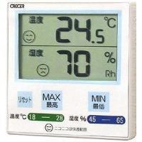 【商品解説】 ●大画面なので壁掛けにしても見やすいデジタル温・湿度計 ●日本メーカー高精度湿度センサ...