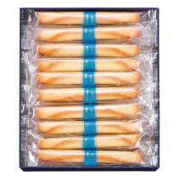 ホワイトデー2020 ヨックモック シガール20本入 YCG-D クッキー・焼き菓子ギフト