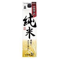 日本盛 お米だけの酒 辛口 パック 2L