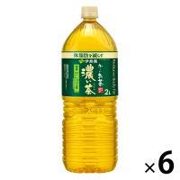 機能性表示食品 伊藤園 おーいお茶濃い茶 2L 1箱(6本入)