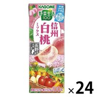 カゴメ 野菜生活100 信州白桃ミックス 195ml 1箱(24本入)【野菜ジュース】