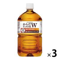 トクホ・特保 コカ・コーラ からだすこやか茶W(ダブル) 1.05L 1セット(3本)