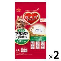 ビューティープロ(Beauty Pro)猫用 猫下部尿路 低脂肪 1歳から 1.4kg 2個 国産 日本ペットフード