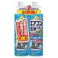 エアコン洗浄スプレー 防カビプラス 無香性 アース製薬 消臭 除菌 防カビ お掃除