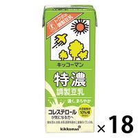 キッコーマン飲料 特濃調製豆乳 200ml 1箱(18本入)