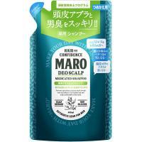 MARO(マーロ)薬用 デオスカルプシャンプー 詰め替え 400ml(医薬部外品)