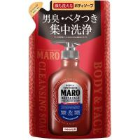 MARO(マーロ)ボディソープ 全身用クレンジングソープ 詰め替え 380ml