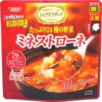 インスタントスープ レンジでごちそう  ミネストローネ 1食 SSKセールス
