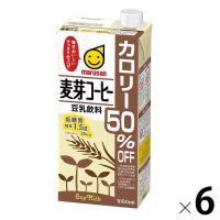 麦芽豆乳カロリー50%オフ 1000ml 1箱(6本入) マルサンアイ